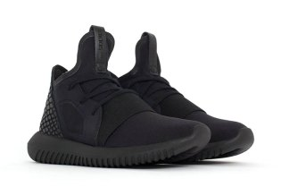 "adidas Originals Tubular Defiant ""Black"""