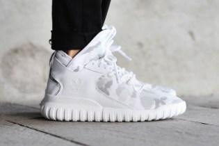 """adidas Originals Tubular X """"White Camo"""""""