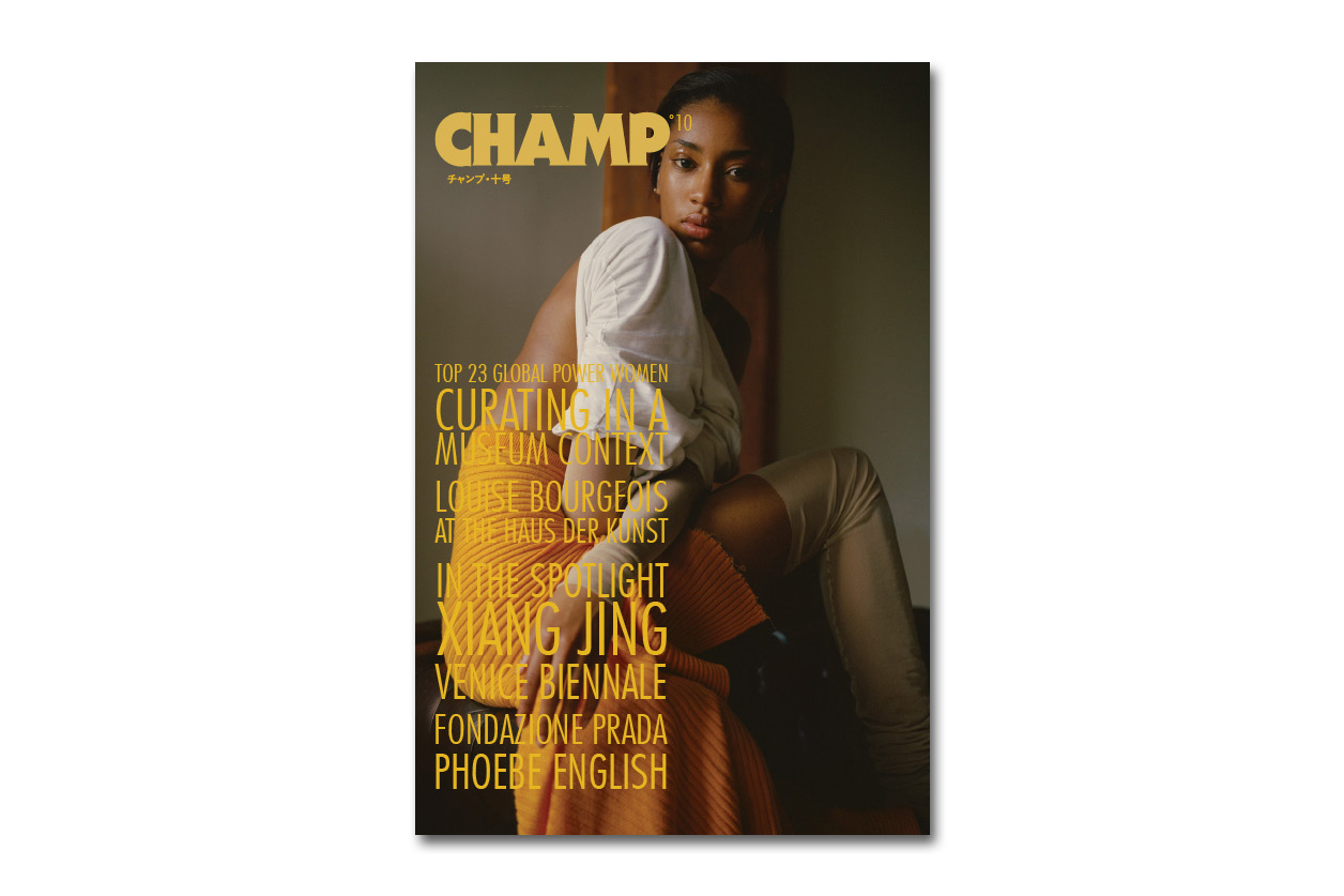 'Ala CHAMP' Magazine Issue 10