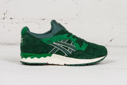 "ASICS GEL-Lyte V ""Dark Green"""
