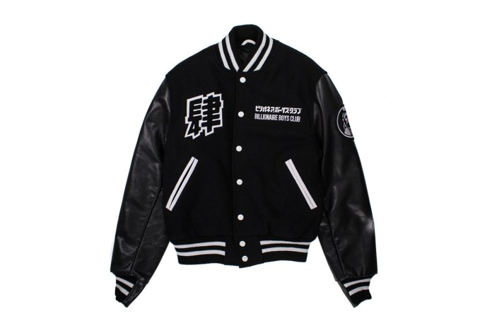 Billionaire Boys Club Holiday Exclusive Varsity Jacket