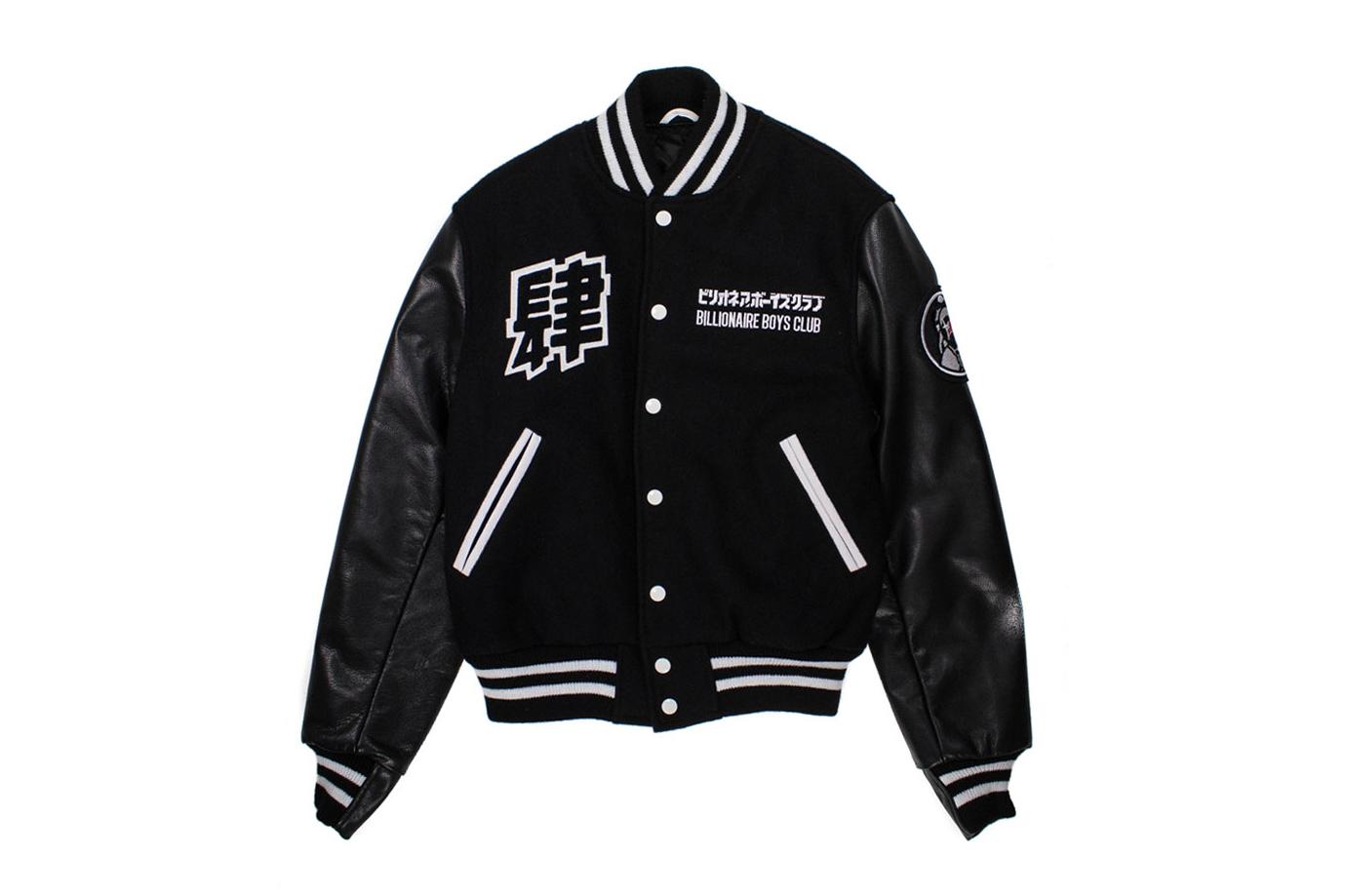 Billionaire Boys Club Holiday Exclusive Varsity Jacket