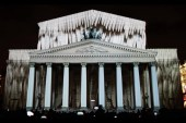 Watch 'Swan Lake' Unfold in This 3D Projection Mapping on the Bolshoi Theater's Facade