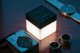 enevu Is a Personal Light You Can Bring Anywhere With You