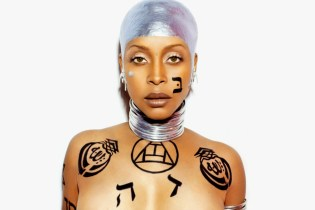 "Erykah Badu & André 3000 Release New Track ""Hello"""