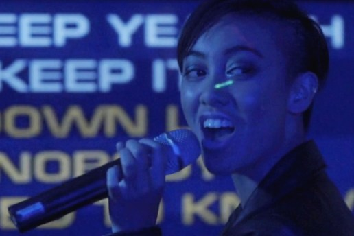 "Lone Karaoke Sessions Are OK in This Extra Butter x ASICS ""Karaoke"" GEL-Lyte V Teaser"