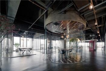 LEO Digital Network's Shanghai Headquarters by LLLab