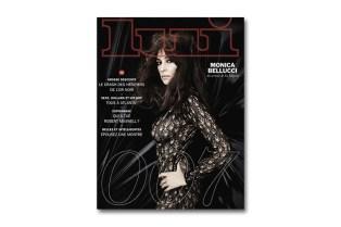 Monica Bellucci Bares All for 'Lui' Magazine's Latest Issue