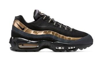 """Nike Air Max 95 """"Bronze"""""""