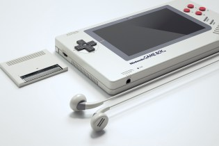 The GAME BOY 1up Goes Old School