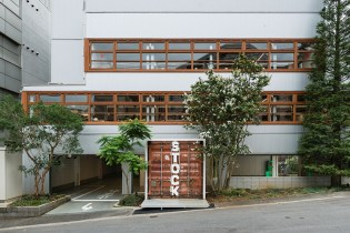 SALT Transforms an Old Tokyo Warehouse Into Shared Office Space