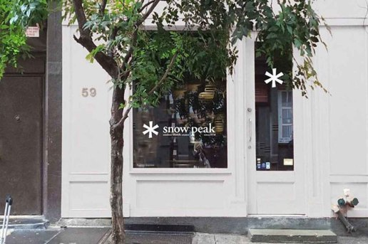 Snow Peak Will Open Its First New York Location This Month
