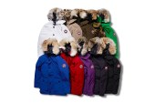 """SOPHNET. x Canada Goose 2015 Fall/Winter Custom """"SOPHNET. EDITION"""" Brookfield Parka Collection"""
