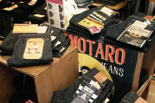 A Look Inside Tokyo's Top Vintage Americana Specialist Stores