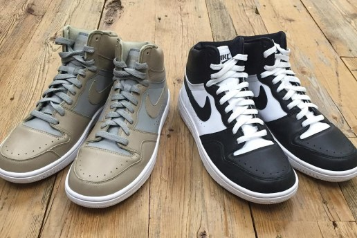 UNDERCOVER x NikeLab Court Force Hi Teaser