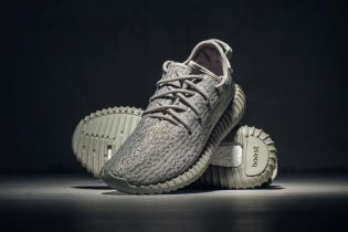 "UPDATE: HYPEBEAST Raffle & Giveaway: 103 Pairs of Yeezy Boost 350 ""Moonrock"""