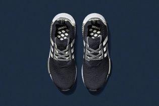 adidas Consortium NMD Runner_R1 PK