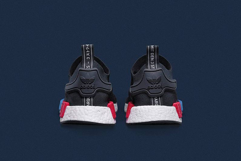 Adidas Originals NMD release