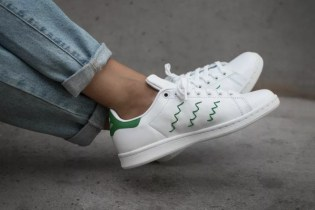 "adidas Originals Stan Smith ""Zig-Zag"""