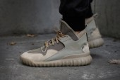 "adidas Originals Tubular X ""Hemp"""