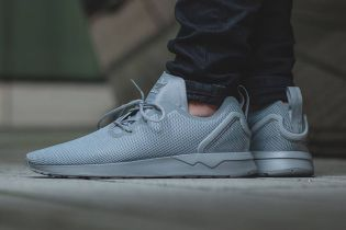 "adidas Originals ZX Flux ADV ASYM ""Solid Grey"""