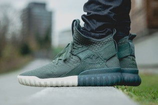 "adidas Originals Tubular X Primeknit ""Shadow Green"""