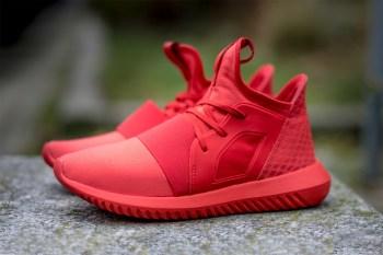 """adidas WMNS Tubular Defiant """"Lush Red"""""""