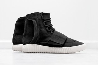 The adidas Originals Yeezy Boost 750 Will Not Drop This Weekend