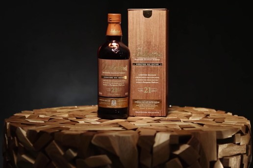 Renowned Wood Artist Pays Homage to Ballantine's Whisky Maturation Process