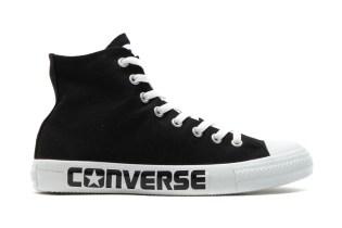 Converse Japan Chuck Taylor All Star BIGLOGO
