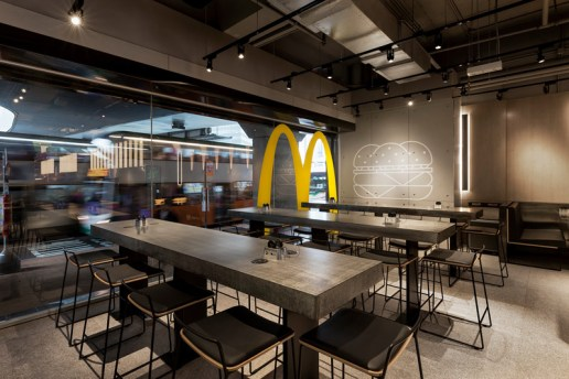 Check out This Uber Modern McDonald's in Hong Kong