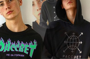 Gosha Rubchinskiy's Greatest Hits Are Coming to Dover Street Market