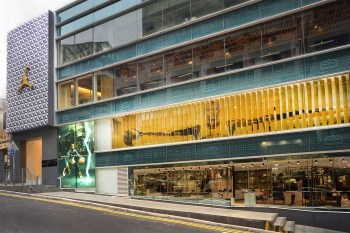 Our First Look at Jordan Brand's Hong Kong Flagship Store