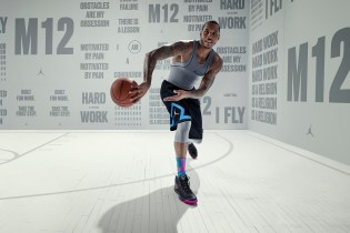 Jordan Brand Officially Reveals the Melo M12