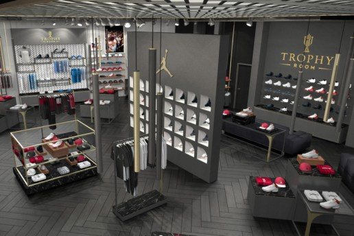 Marcus Jordan Pays Homage to His Father With TROPHY ROOM
