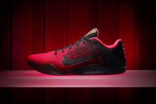 Nike Unveils the Kobe 11