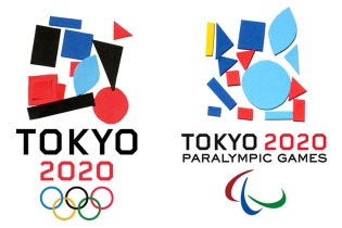 This Tokyo 2020 Olympics Logo Concept Is Designed by Preschoolers