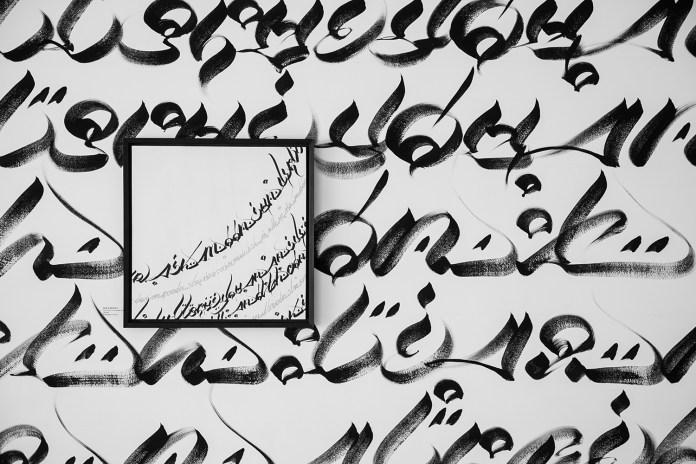 Usugrow Shows off His Amazing Calligraphy Work @ Woolloomooloo Xhibit Taipei