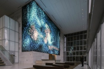 """Virtual Depictions: San Francisco"" Is a Public Art Project With a Difference"