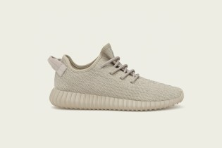 "adidas Originals Unveils the First Official Images of the Yeezy Boost 350 ""Tan"""
