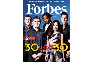 A$AP Rocky, Fetty Wap & Stephen Curry Make the Forbes '30 Under 30' List for 2016