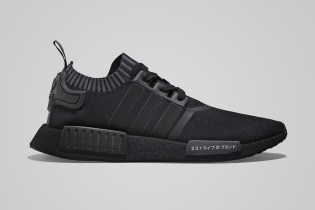 These Are All the Upcoming 2016 Releases for the adidas Originals NMD