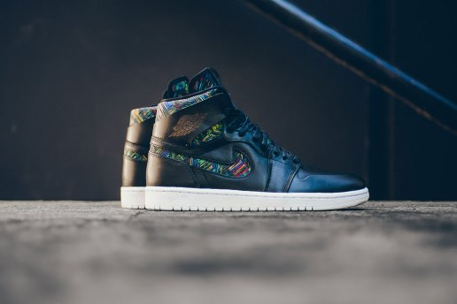 "Air Jordan 1 Retro High Nouveau ""Black History Month"""