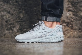 Asics Gel Kayano 2017