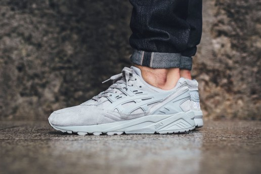 "ASICS GEL-Kayano Trainer ""Light Grey"""