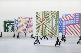 Fondation Louis Vuitton Explores China's Vast Art Community