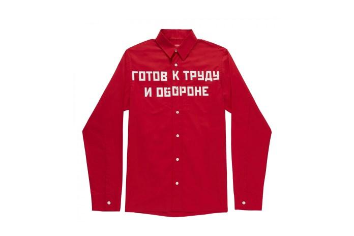 "Gosha Rubchinskiy 2016 Spring/Summer ""1984"" Collection"