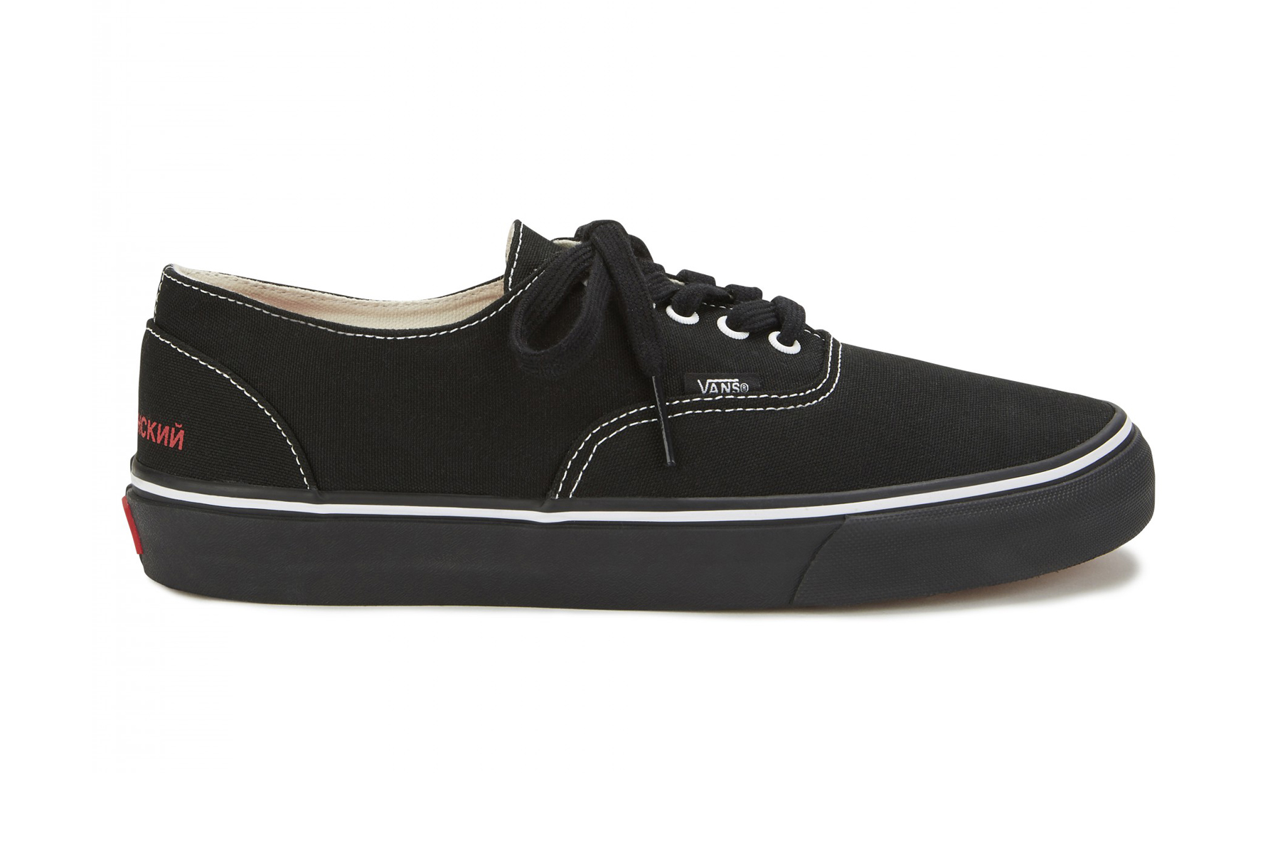Gosha Rubchinskiy Puts His Spin on Yet Another Classic Vans Silhouette
