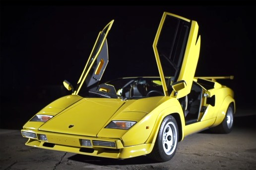 Bask in the Glory of the Iconic Lamborghini Countach LP-400 S