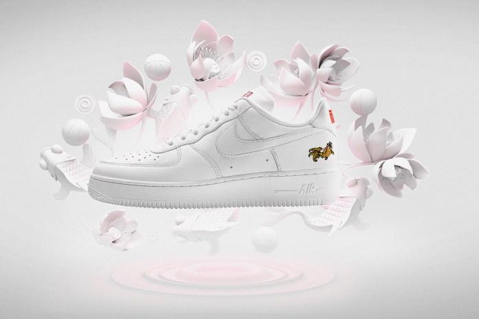 "Nike Air Force 1 QS NAIKE ""NIAN HUA"""